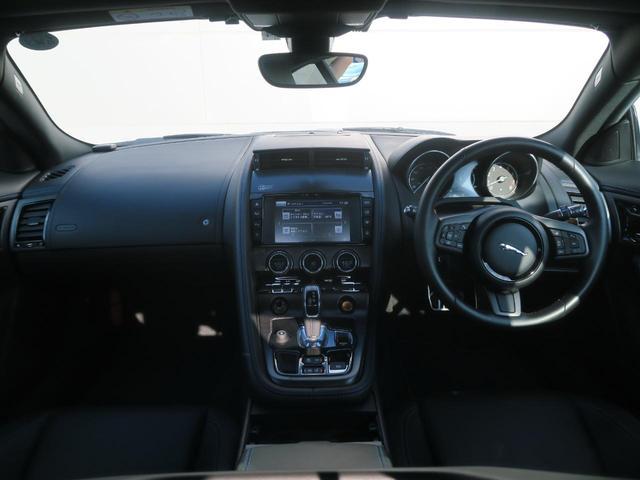 ブリティッシュデザインエディション クーペ 認定 限定車(2枚目)