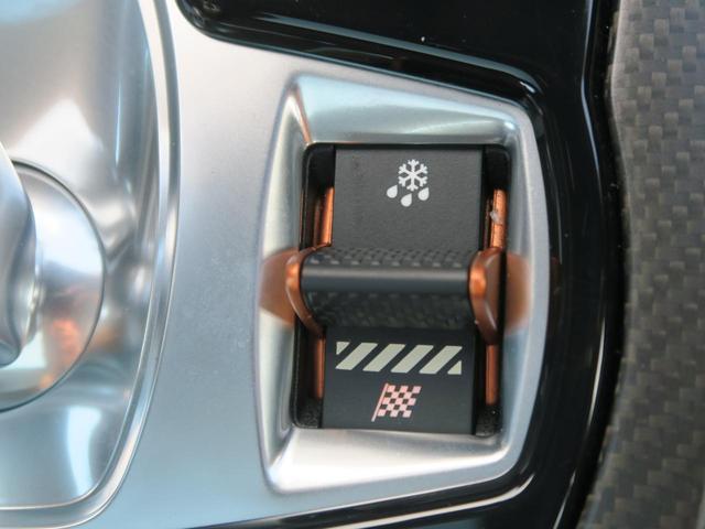 ブリティッシュデザインエディション クーペ 認定 限定車(12枚目)