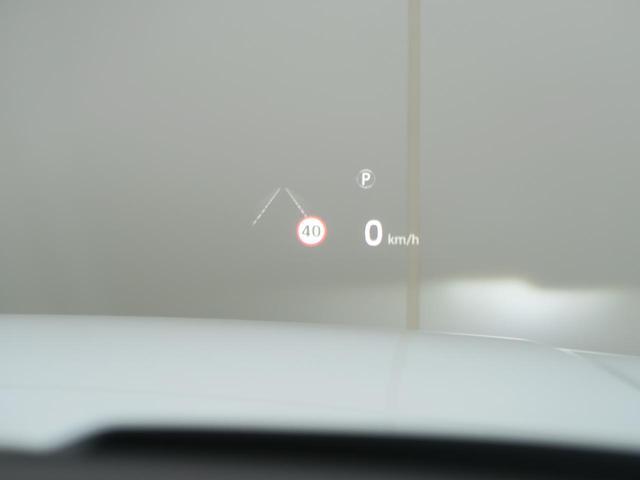 ヴォーグ 認定 1オーナー ドライブパック スマホリモート(8枚目)