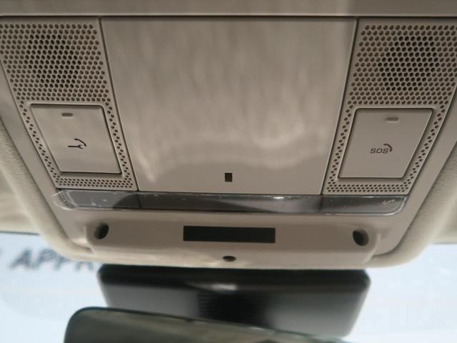 スマホで離れた場所から車の情報の確認やエンジン始動などの操作ができるリモート機能!Wi−Fiホットスポット機能!故障や重大事故時にサポートするロードサイドアシスタンス機能やSOS緊急コールが可能!