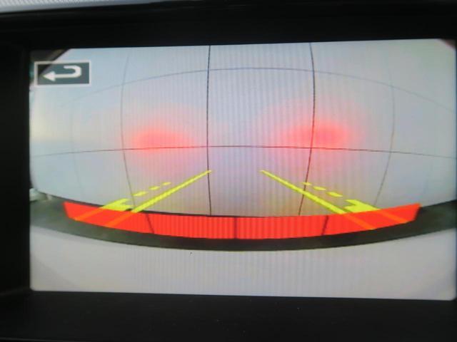 クーペ 認定 1オーナー 白シート リヤカメラ 18AW(6枚目)