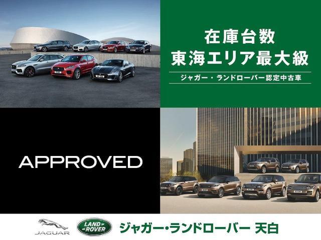 当店は名古屋市天白区に位置、認定中古車の展示台数は東海エリア最大級を誇ります。弊社系列ディーラーで取り扱うジャガー・ランドローバー認定中古車は500台オーバー!お気に入りの一台を必ずご紹介いたします!