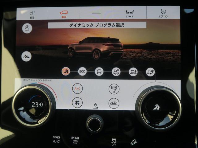 ベースグレード 250PS 認定 シートヒーター ACC(5枚目)