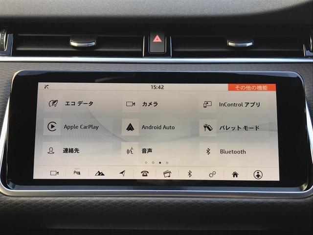 「ランドローバー」「レンジローバーイヴォーク」「SUV・クロカン」「愛知県」の中古車10