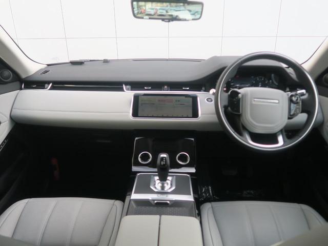 「ランドローバー」「レンジローバーイヴォーク」「SUV・クロカン」「愛知県」の中古車2