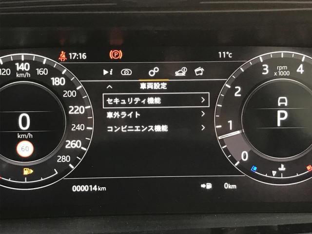 「ランドローバー」「レンジローバーイヴォーク」「SUV・クロカン」「愛知県」の中古車45