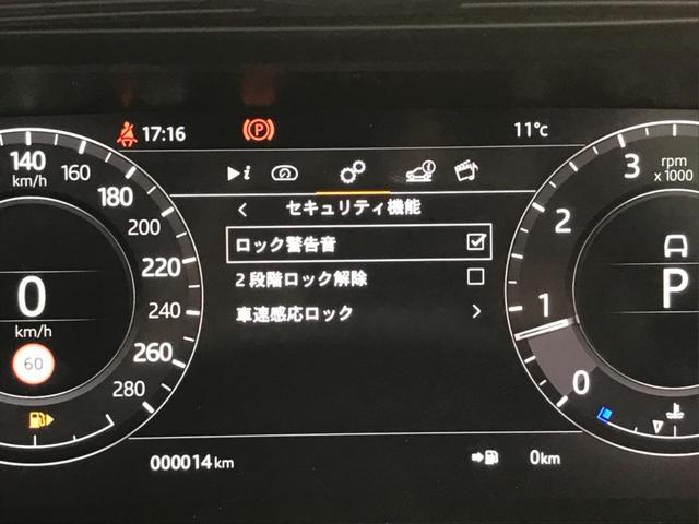 「ランドローバー」「レンジローバーイヴォーク」「SUV・クロカン」「愛知県」の中古車46