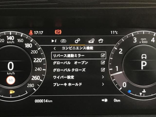 「ランドローバー」「レンジローバーイヴォーク」「SUV・クロカン」「愛知県」の中古車47