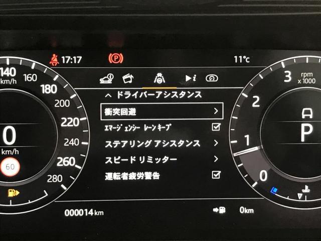 「ランドローバー」「レンジローバーイヴォーク」「SUV・クロカン」「愛知県」の中古車49