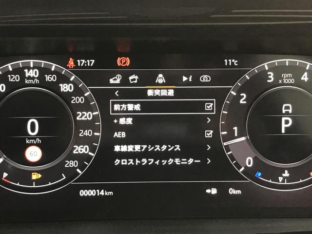 「ランドローバー」「レンジローバーイヴォーク」「SUV・クロカン」「愛知県」の中古車50