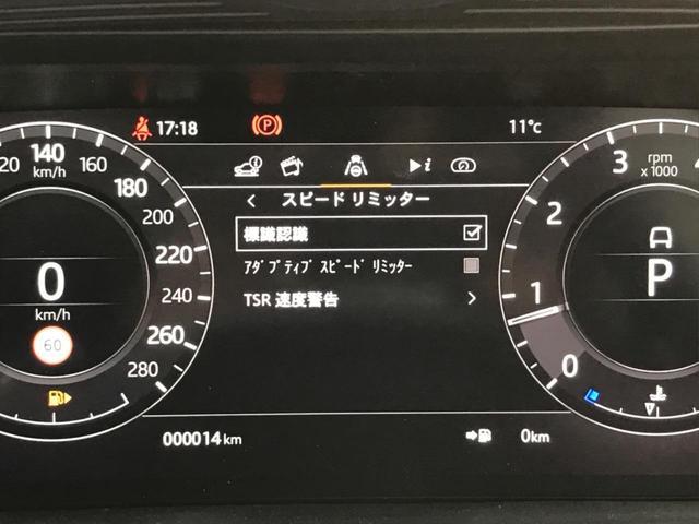 「ランドローバー」「レンジローバーイヴォーク」「SUV・クロカン」「愛知県」の中古車53