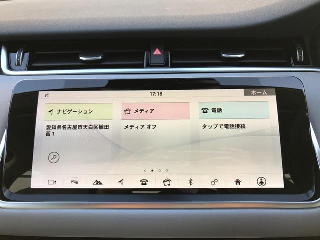 「ランドローバー」「レンジローバーイヴォーク」「SUV・クロカン」「愛知県」の中古車55