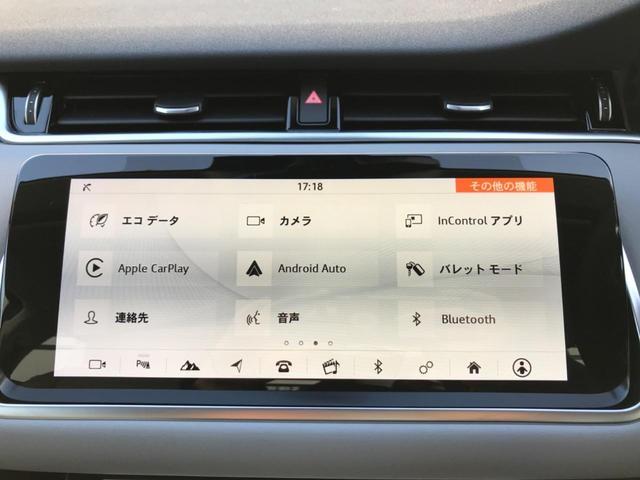 「ランドローバー」「レンジローバーイヴォーク」「SUV・クロカン」「愛知県」の中古車56