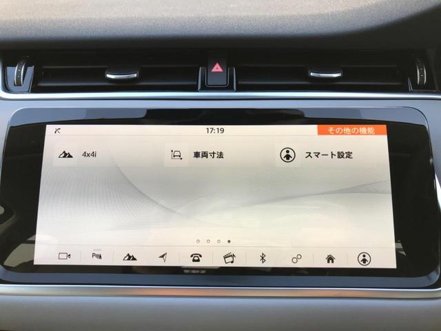 「ランドローバー」「レンジローバーイヴォーク」「SUV・クロカン」「愛知県」の中古車57