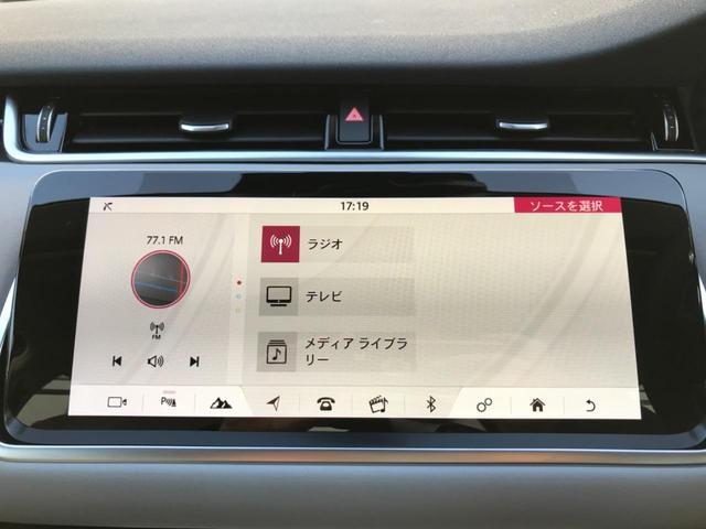 「ランドローバー」「レンジローバーイヴォーク」「SUV・クロカン」「愛知県」の中古車59
