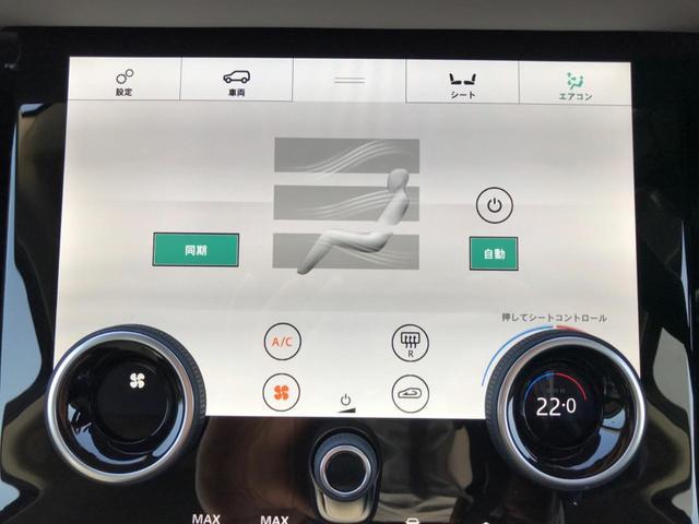「ランドローバー」「レンジローバーイヴォーク」「SUV・クロカン」「愛知県」の中古車60