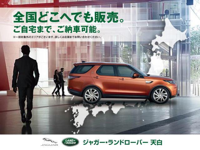 「ランドローバー」「レンジローバーイヴォーク」「SUV・クロカン」「愛知県」の中古車67