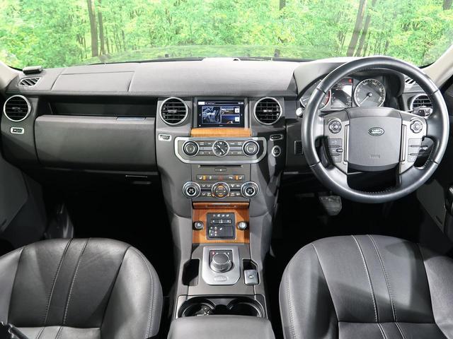 「ランドローバー」「ディスカバリー」「SUV・クロカン」「愛知県」の中古車2