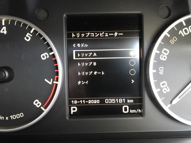 「ランドローバー」「ディスカバリー」「SUV・クロカン」「愛知県」の中古車38