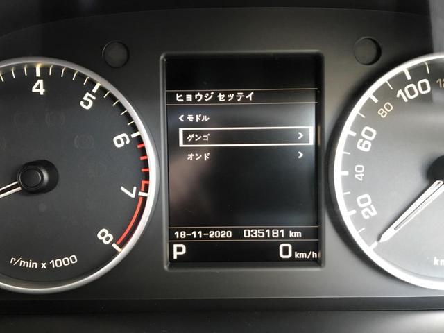 「ランドローバー」「ディスカバリー」「SUV・クロカン」「愛知県」の中古車39
