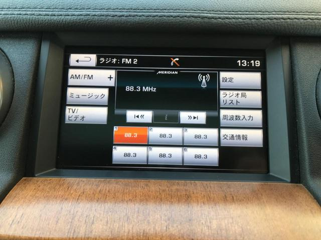 「ランドローバー」「ディスカバリー」「SUV・クロカン」「愛知県」の中古車42