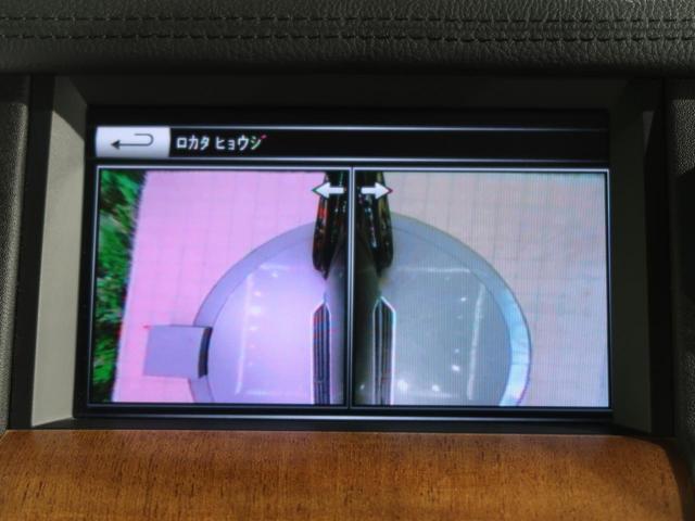 「ランドローバー」「ディスカバリー」「SUV・クロカン」「愛知県」の中古車45