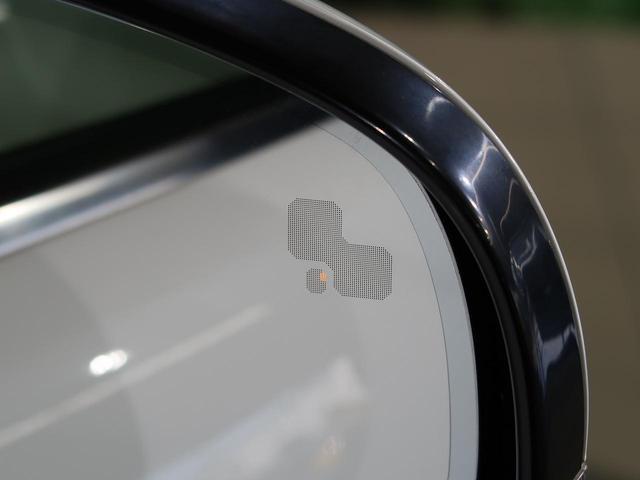 XFR 認定 クルーズコントロール 開閉式パノラミックルーフ シートヒーター&クーラー シートメモリー パワーシート 20インチアルミ バックカメラ MERIDIAN アイボリーレザー プライバシーガラス(6枚目)