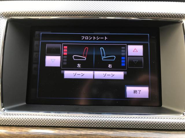 XFR 認定 クルーズコントロール 開閉式パノラミックルーフ シートヒーター&クーラー シートメモリー パワーシート 20インチアルミ バックカメラ MERIDIAN アイボリーレザー プライバシーガラス(9枚目)