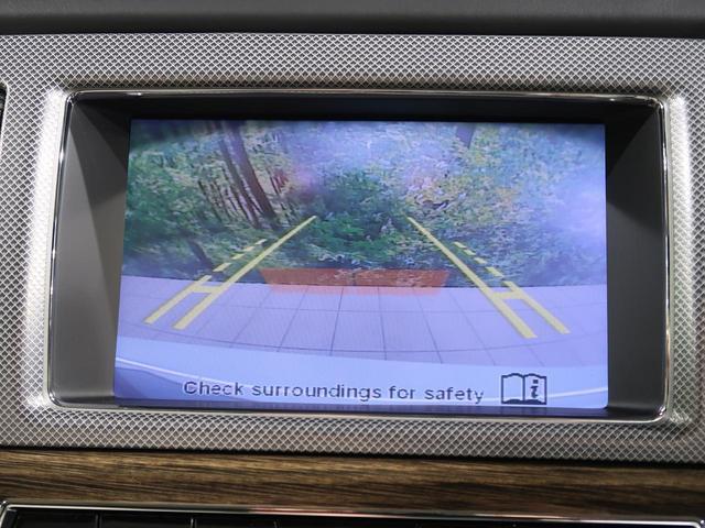 XFR 認定 クルーズコントロール 開閉式パノラミックルーフ シートヒーター&クーラー シートメモリー パワーシート 20インチアルミ バックカメラ MERIDIAN アイボリーレザー プライバシーガラス(11枚目)