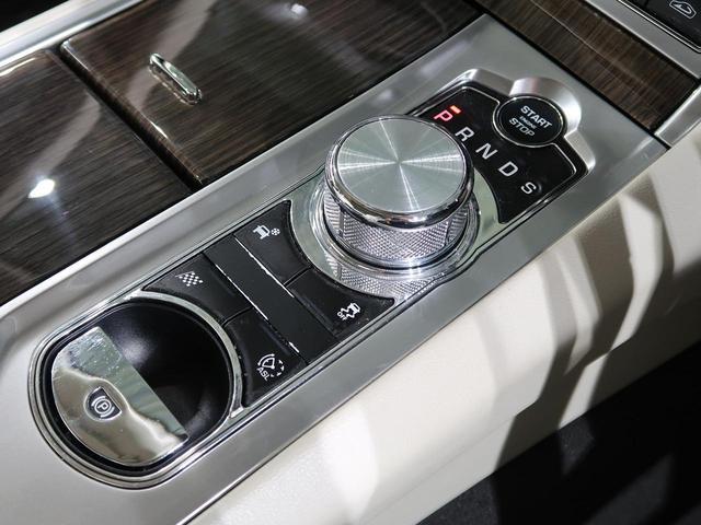 XFR 認定 クルーズコントロール 開閉式パノラミックルーフ シートヒーター&クーラー シートメモリー パワーシート 20インチアルミ バックカメラ MERIDIAN アイボリーレザー プライバシーガラス(13枚目)