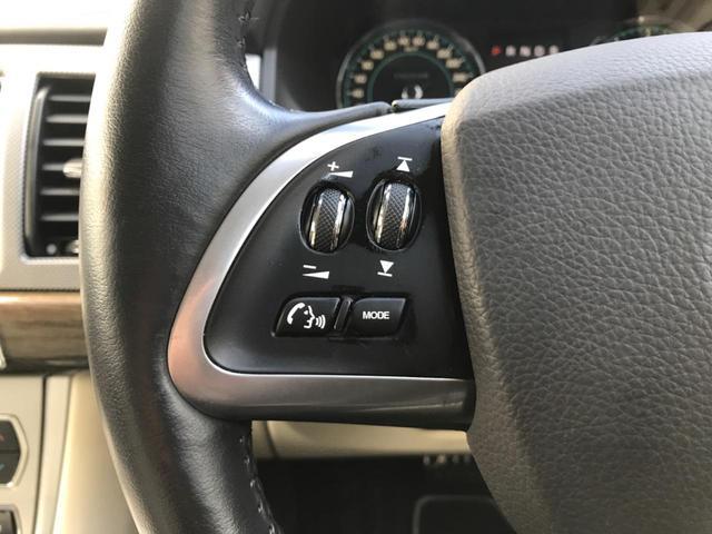 XFR 認定 クルーズコントロール 開閉式パノラミックルーフ シートヒーター&クーラー シートメモリー パワーシート 20インチアルミ バックカメラ MERIDIAN アイボリーレザー プライバシーガラス(31枚目)