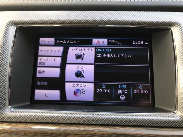 XFR 認定 クルーズコントロール 開閉式パノラミックルーフ シートヒーター&クーラー シートメモリー パワーシート 20インチアルミ バックカメラ MERIDIAN アイボリーレザー プライバシーガラス(35枚目)