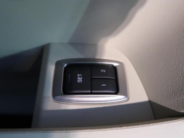 XFR 認定 クルーズコントロール 開閉式パノラミックルーフ シートヒーター&クーラー シートメモリー パワーシート 20インチアルミ バックカメラ MERIDIAN アイボリーレザー プライバシーガラス(42枚目)