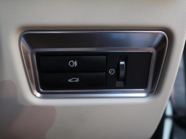 XFR 認定 クルーズコントロール 開閉式パノラミックルーフ シートヒーター&クーラー シートメモリー パワーシート 20インチアルミ バックカメラ MERIDIAN アイボリーレザー プライバシーガラス(44枚目)