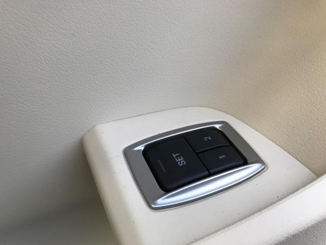 XFR 認定 クルーズコントロール 開閉式パノラミックルーフ シートヒーター&クーラー シートメモリー パワーシート 20インチアルミ バックカメラ MERIDIAN アイボリーレザー プライバシーガラス(45枚目)