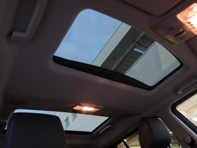 XFR 認定 クルーズコントロール 開閉式パノラミックルーフ シートヒーター&クーラー シートメモリー パワーシート 20インチアルミ バックカメラ MERIDIAN アイボリーレザー プライバシーガラス(49枚目)