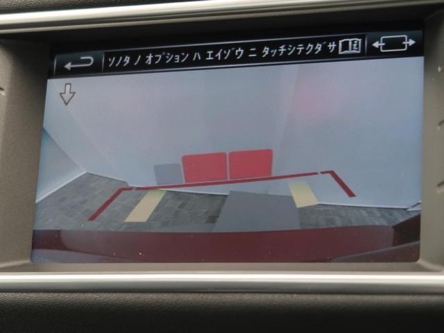 HSE 認定 ガラスルーフ パワーテールゲート シートヒーター メモリー付パワーシート 全方位カメラ ダイナミックモード ブラインドスポットモニター HIDヘッド 19インチAW 黒革 MERIDIAN(11枚目)