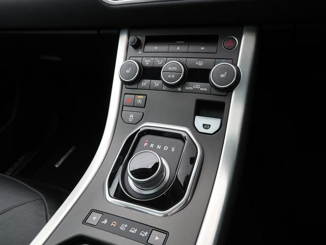 HSE 認定 ガラスルーフ パワーテールゲート シートヒーター メモリー付パワーシート 全方位カメラ ダイナミックモード ブラインドスポットモニター HIDヘッド 19インチAW 黒革 MERIDIAN(15枚目)