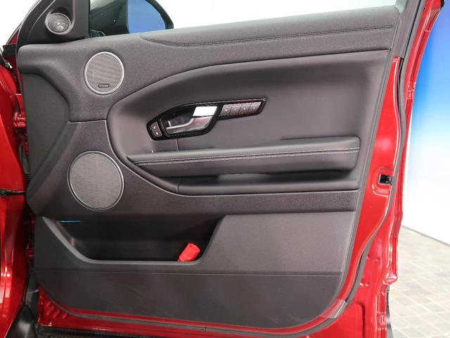 HSE 認定 ガラスルーフ パワーテールゲート シートヒーター メモリー付パワーシート 全方位カメラ ダイナミックモード ブラインドスポットモニター HIDヘッド 19インチAW 黒革 MERIDIAN(23枚目)