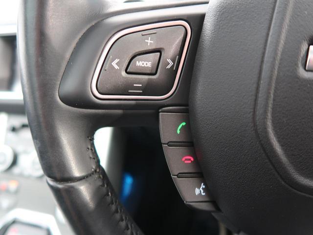 HSE 認定 ガラスルーフ パワーテールゲート シートヒーター メモリー付パワーシート 全方位カメラ ダイナミックモード ブラインドスポットモニター HIDヘッド 19インチAW 黒革 MERIDIAN(26枚目)