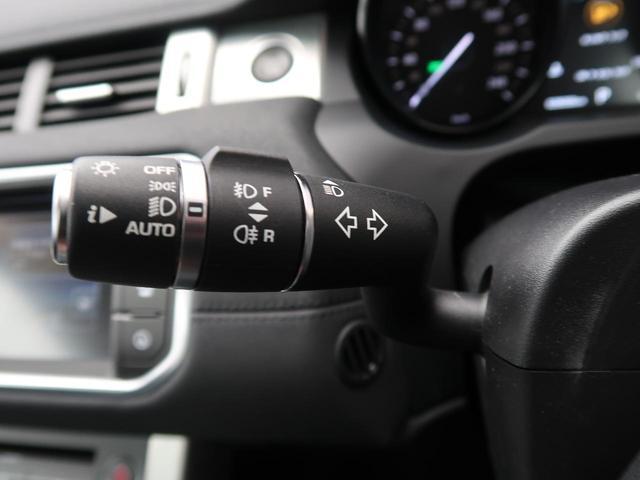 HSE 認定 ガラスルーフ パワーテールゲート シートヒーター メモリー付パワーシート 全方位カメラ ダイナミックモード ブラインドスポットモニター HIDヘッド 19インチAW 黒革 MERIDIAN(29枚目)