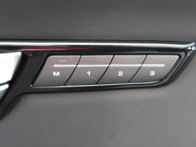 HSE 認定 ガラスルーフ パワーテールゲート シートヒーター メモリー付パワーシート 全方位カメラ ダイナミックモード ブラインドスポットモニター HIDヘッド 19インチAW 黒革 MERIDIAN(33枚目)