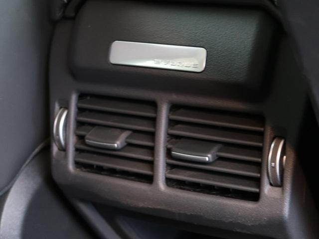 HSE 認定 ガラスルーフ パワーテールゲート シートヒーター メモリー付パワーシート 全方位カメラ ダイナミックモード ブラインドスポットモニター HIDヘッド 19インチAW 黒革 MERIDIAN(36枚目)
