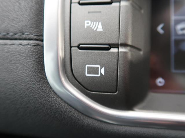 HSE 認定 ガラスルーフ パワーテールゲート シートヒーター メモリー付パワーシート 全方位カメラ ダイナミックモード ブラインドスポットモニター HIDヘッド 19インチAW 黒革 MERIDIAN(40枚目)