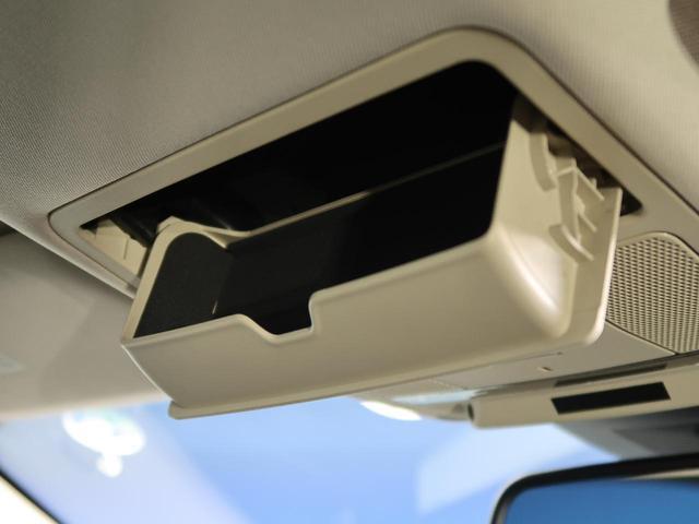 HSE 認定 ガラスルーフ パワーテールゲート シートヒーター メモリー付パワーシート 全方位カメラ ダイナミックモード ブラインドスポットモニター HIDヘッド 19インチAW 黒革 MERIDIAN(44枚目)