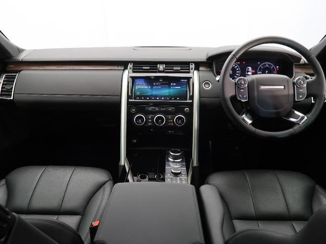 HSE 認定 ディーゼル 禁煙車 ガラスルーフ ブラックパック 20インチブラックAW エアサスペンション 電動バックドア ACC LDW 前席シートヒーター ハンドルヒーター パドルシフト LEDヘッド(2枚目)