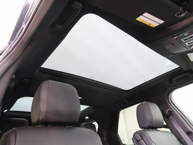 HSE 認定 ディーゼル 禁煙車 ガラスルーフ ブラックパック 20インチブラックAW エアサスペンション 電動バックドア ACC LDW 前席シートヒーター ハンドルヒーター パドルシフト LEDヘッド(4枚目)