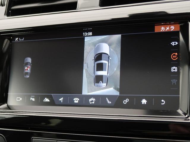HSE 認定 ディーゼル 禁煙車 ガラスルーフ ブラックパック 20インチブラックAW エアサスペンション 電動バックドア ACC LDW 前席シートヒーター ハンドルヒーター パドルシフト LEDヘッド(6枚目)