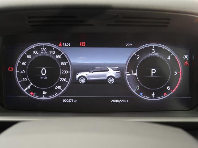 HSE 認定 ディーゼル 禁煙車 ガラスルーフ ブラックパック 20インチブラックAW エアサスペンション 電動バックドア ACC LDW 前席シートヒーター ハンドルヒーター パドルシフト LEDヘッド(8枚目)