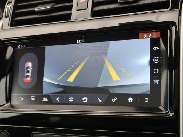 HSE 認定 ディーゼル 禁煙車 ガラスルーフ ブラックパック 20インチブラックAW エアサスペンション 電動バックドア ACC LDW 前席シートヒーター ハンドルヒーター パドルシフト LEDヘッド(22枚目)